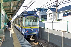 江ノ電・柳小路駅