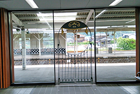 東萩駅・瑞風専用ゲート