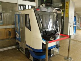 弘前駅・リゾートしらかみ