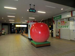 弘前駅・りんご