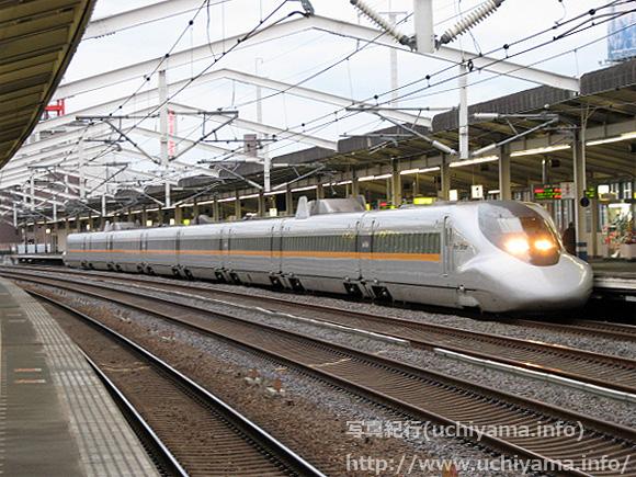 福山駅・山陽新幹線