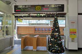 木曽福島駅改札口