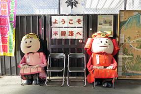 木曽福島駅構内