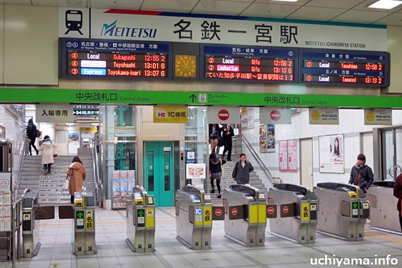 名鉄一宮駅