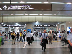 名古屋駅・ドライミスト