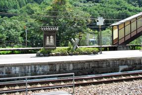 奈良井駅・中央本線