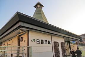 日暮里駅・南口