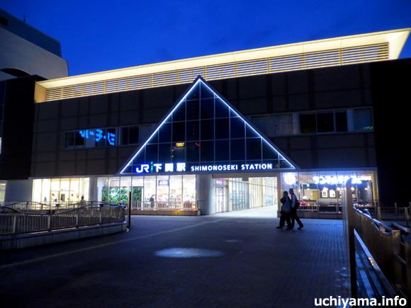下関駅東口