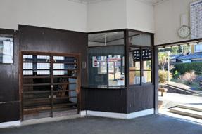 遠江一宮駅