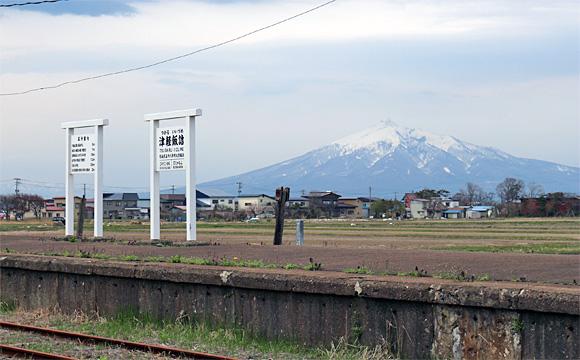津軽飯詰駅