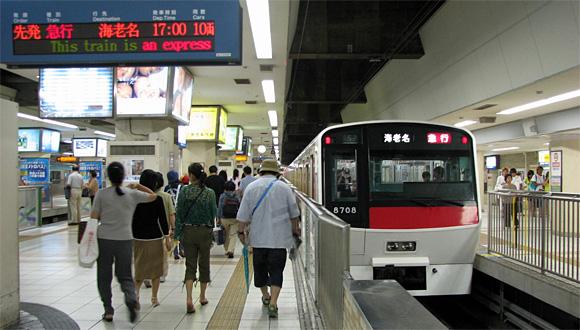 横浜駅・相鉄のホーム