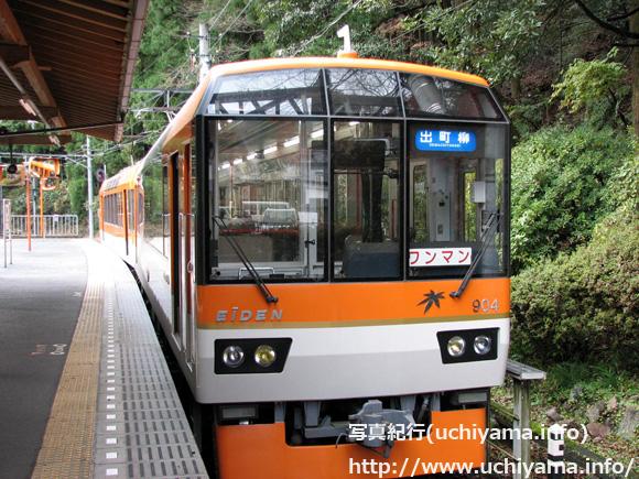 叡山電鉄(叡電)・きらら