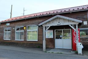 北金ヶ沢駅