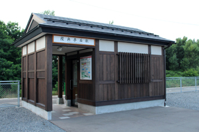 陸奥赤石駅