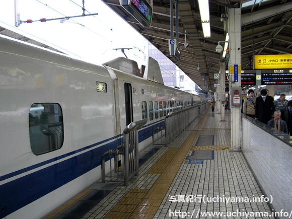 東海道新幹線・東京駅
