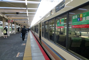 みやこ路快速・上り(京都駅)