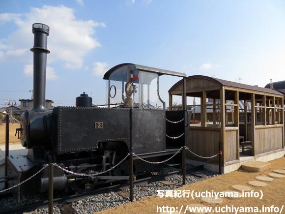 駿遠線・中遠鉄道2号機関車のレプリカ