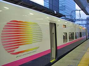 東北新幹線・はやて