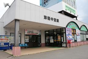 津軽中里駅
