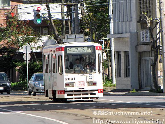 函館 市電 路面電車 は 北海道 ...