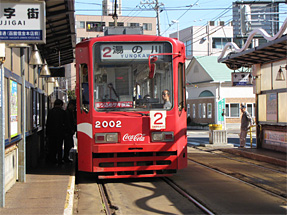 函館市電(路面電車)は ...