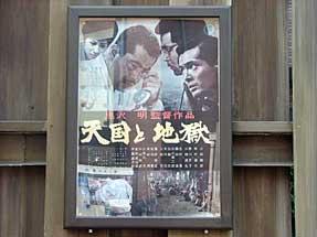 都電「荒川線」・三ノ輪橋駅