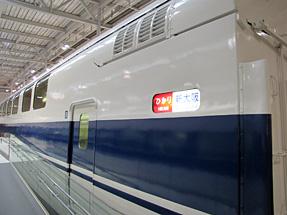 食堂車・100系168形式新幹線電車