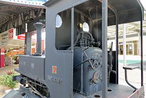 熱海軽便鉄道7号機関車