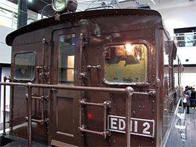 ED11形式電気機関車