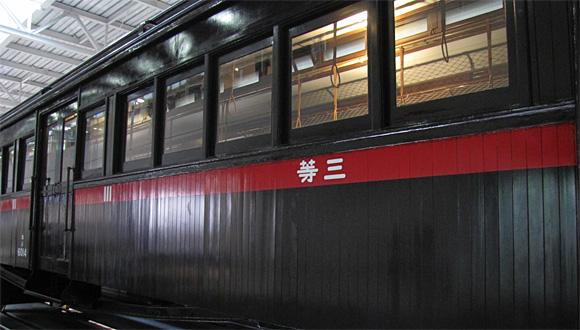 ホジ6005形式蒸気動車