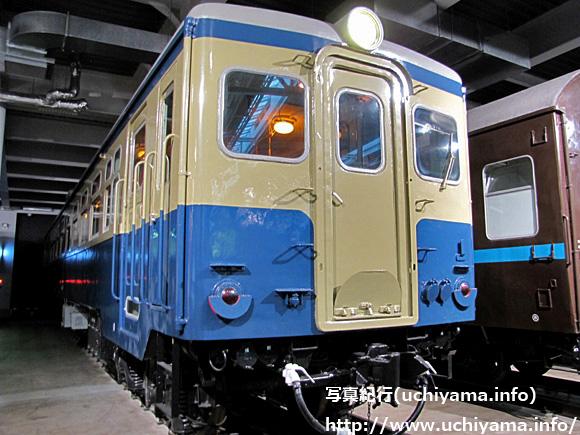 キハ48000形式気動車