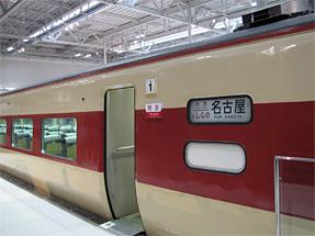 クハ381形式電車・振子式特急電車
