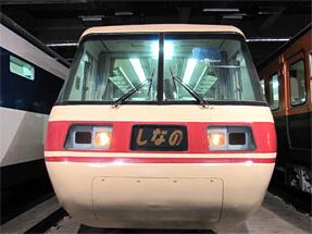 パノラマ車・クロ381形式電車