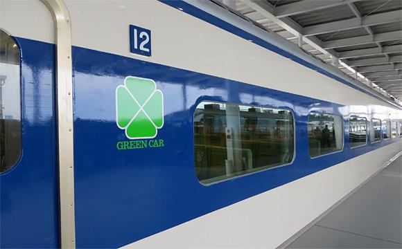 初代新幹線電車(0系)・グリーン車