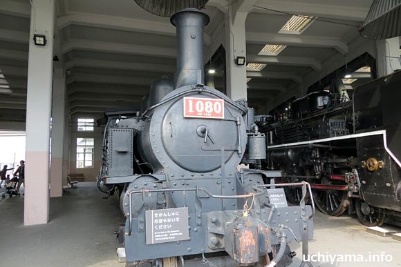 タンク式蒸気機関車