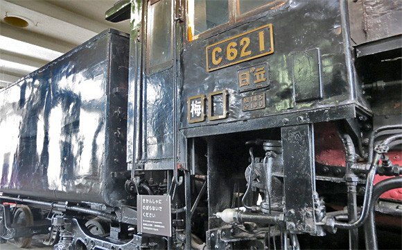 日本最大の旅客用蒸気機関車
