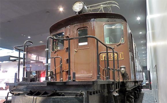 大型電気機関車