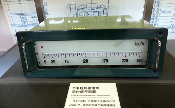 0系新幹線電車・ATC