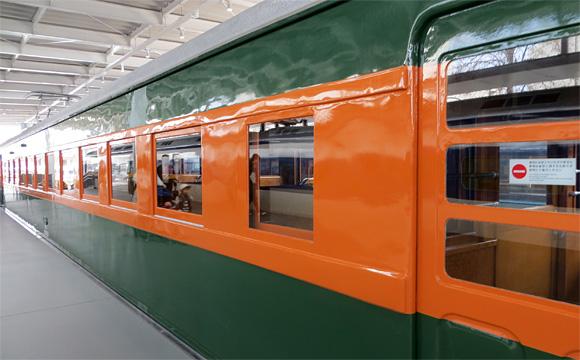 長大編成電車(中間車)