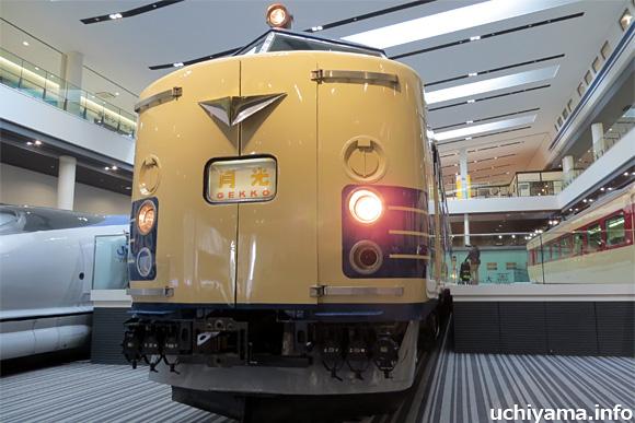 万能型電車