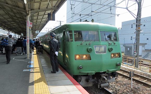 117系電車