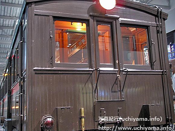 木造電車・モハ1形式電車