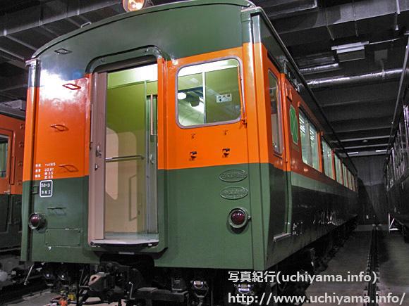 急行形電車の1等車・サロ165形式電車