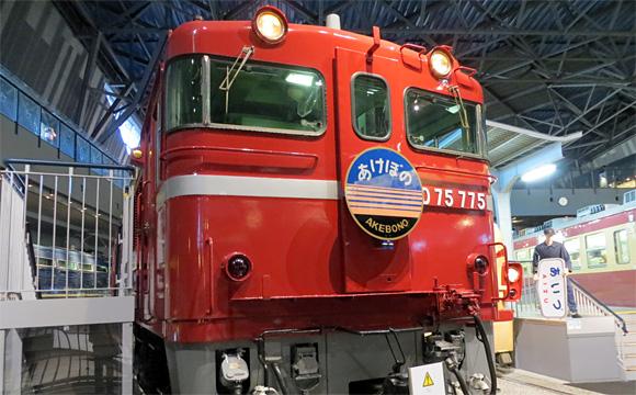 ED75形電気機関車