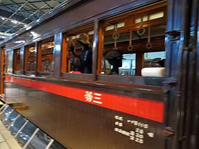 初期の通勤電車