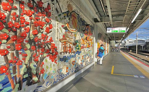 京都駅30番ホーム